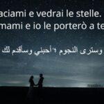 Frasi d'Amore in Arabo: Le più romantiche (con traduzione)